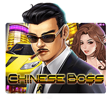 slotxo CHINESE BOSS